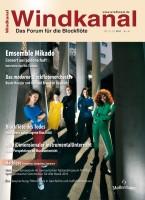 Windkanal-2011-1 Printausgabe