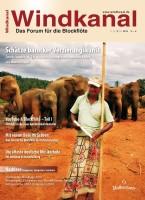 Windkanal-2010-3 Printausgabe